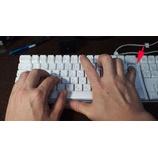『キーボードのキーやゲーム機のコントローラーのボタンやスティックの動きが悪くなった時に使うオススメの潤滑剤:テフロドライの紹介。』の画像
