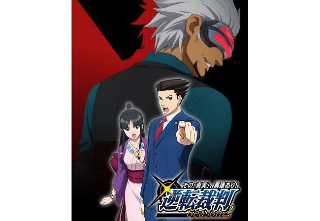 【速報】逆転裁判2、テレビアニメ化決定