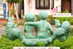 『男子が女子の肩にそっと手をまわしている像』が星田南病院のところにある!