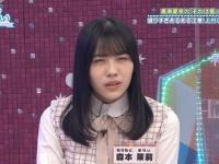 【日向坂46】森本茉莉、坂道初のメガネキャラ獲得のチャンス!?!?