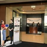 『エバー航空のビジネスクラスで台北に移動。自分の部屋より快適だった。』の画像