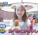 日本とドイツのハーフ女児めっちゃカワイイwwwwwwwww
