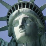 『なぜ自由の女神に登ったのか 被告の心情を知ろうと裁判官も像にクライミング(米)』の画像