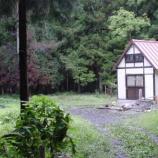 『【都市伝説】夏だし青森の『杉沢村』について語ろうぜ』の画像