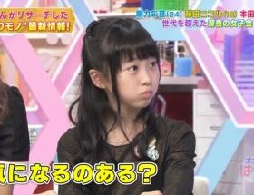 【画像】最近の本田望結ちゃんがイイ感じに育ってて大人かおまけwwwwwwwwWWWWWWwwwwwwwww