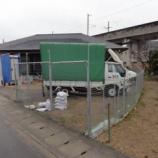 『宇多津町のセキスイハウスさんの住宅に納品』の画像