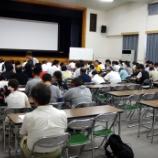 『永野佑子先生の特別講座&講演会』の画像