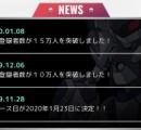 【悲報】新作メダロット、スマホアプリ