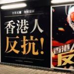 【香港】覆面禁止法への抵抗で「仮面ライダー」ウォール出現、速攻で破壊される! [海外]