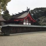 『宗像大社辺津宮』の画像