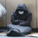 『【コロナ】家賃滞納者の立ち退きが本格化、賃貸や住宅ローン勢はホームレスへ・・・』の画像