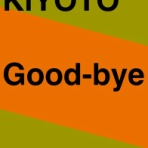 きよおと-KiYOTO