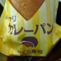 無添くら寿司 新潟松崎店