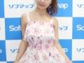 【悲報】Iカップグラドル西田麻衣のバスツアーの値段wwwwwwwww