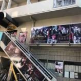 『【大須】ライカエジソン名古屋店閉店に想いを馳せる【相次ぐVショップ閉店とV系の今後について】』の画像
