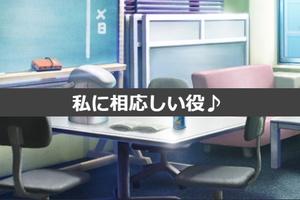 【ミリマス】伊織アイドルエピソード「私に相応しい役♪」まとめ