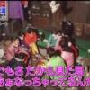 元AKB48西野未姫、アイドル時代の握手会は「ゲロ吐くほど嫌いだった」www
