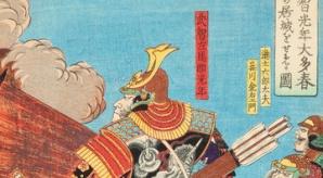 合戦浮世絵「織田信忠軍を攻める明智光秀」
