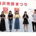 2019年 第46回藤沢市民まつり その1(ミス慶應SFC候補)
