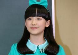 大方の予想を裏切り芦田愛菜ちゃん(11)が超美少女に成長!可愛すぎると話題!