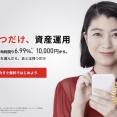【高配当】平均利回り6.99%!わずか1万円から始められるクラウドバンクが投資家から選ばれる理由とは。