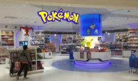 【店】  こりゃすげえ!日本では実際に、ポケモンセンターをモチーフにしたお店があるらしいぞ!  海外の反応