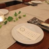 『【貸切テーブル】ブプレリュームでシンプルに。』の画像