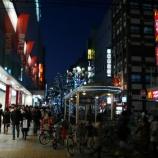 『静岡>呉服町』の画像