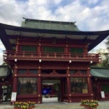 『【茨城】笠間稲荷神社の御朱印②』の画像