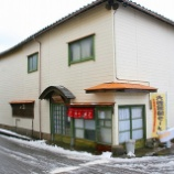 『JAL×はんつ遠藤コラボ企画【金沢編】2日め・ラーメン(大野湊食堂)』の画像