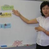 『エンジョイ韓国語教室』の画像