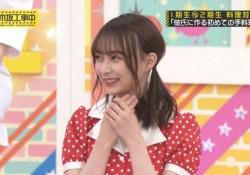 【神GIF】最近の鈴木絢音ちゃん、ちょっと変わったよな???