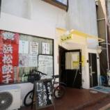 『エコパでアイマスライブ!ツイートがキッカケで千歳の洋風居酒屋フォレストガンプにアイマスPが集ってオフ会に発展したらしい #デレ5th #imas_cg_5th #デレ5th静岡』の画像