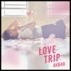 LOVE TRIPのジャケ写が風俗写真・・・