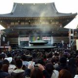 初めて川崎大師へ参拝してきました