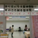 『昨日は室蘭irorori marche vo.7&札幌でセミナー参加☆そして最後に…(#^^#)』の画像