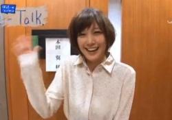 本田翼の笑顔がかわいすぎてもう… GIF動画あり
