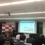 『【岡三オンライン証券】くりっく株365新システムお披露目会に行ってきた!』の画像