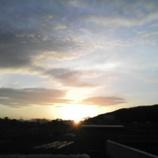 『お彼岸中の夕日を激写!』の画像