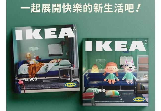 【朗報】IKEA、2021年カタログを『あつまれ どうぶつの森』バージョンに