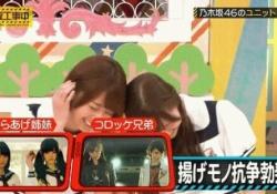 【衝撃】乃木坂46で最高の頭ごっつんこgifがコチラ!!!