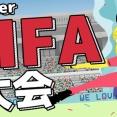 【ぽこピー】Vtuber FIFA大会が11月24日に開催決定!初戦から決勝レベルのトーナメントだな!?【Vtuber】