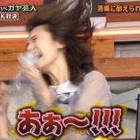 『【乃木坂46】衛藤美彩の『激クサ袋』を嗅いだ後のリアクションのキレが凄すぎるwwwwww』の画像