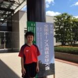 『◇仙台卓球センタークラブ◇ 第16回全国ホープス選抜卓球大会 結果』の画像