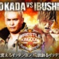 『WRESTLE KINGDOM 14 in 東京ドーム』2...