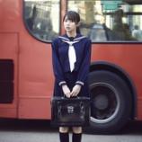 『欅坂46小林由依、3/13に初の『ソロ写真集』発売決定!水着ショットにも初挑戦!』の画像