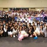 『これは凄い!!!元乃木坂46メンバーにビッグオファーが!!!!!!』の画像