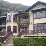 『鎌倉文学館:神奈川県鎌倉市長谷』の画像