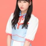 『[イコラブ] 山本杏奈 21歳の誕生日を祝う本スレの模様【=LOVE(イコールラブ)】』の画像