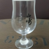 『【YAMAZAKI】 グラス 漢字仕様13』の画像